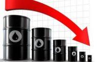 پیش بینی کاهش قیمت نفت