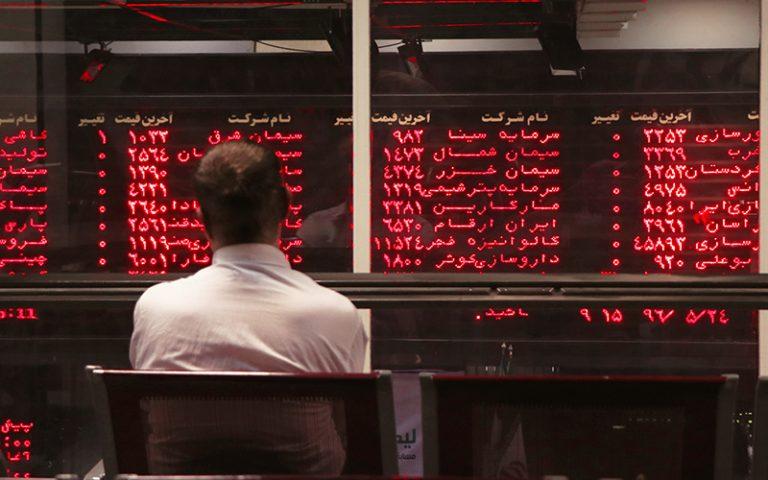 بررسی ۲۱ نماد متوقف شده در بورس تهران