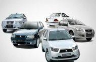 عایدی سهامداران از برند خودرو