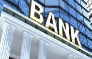 فعالیت روزانه اقتصاد کشور در صنعت بانکداری