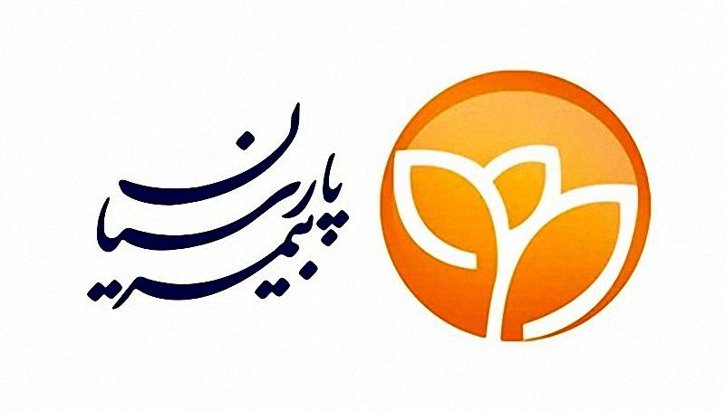تقسیم سود ۱۵۰ ریالی برای هر سهم بیمه پارسیان