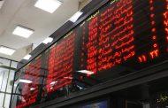 تقسیم سود اندک شرکتهای بورسی در هشتمین روز از خرداد ۹۸