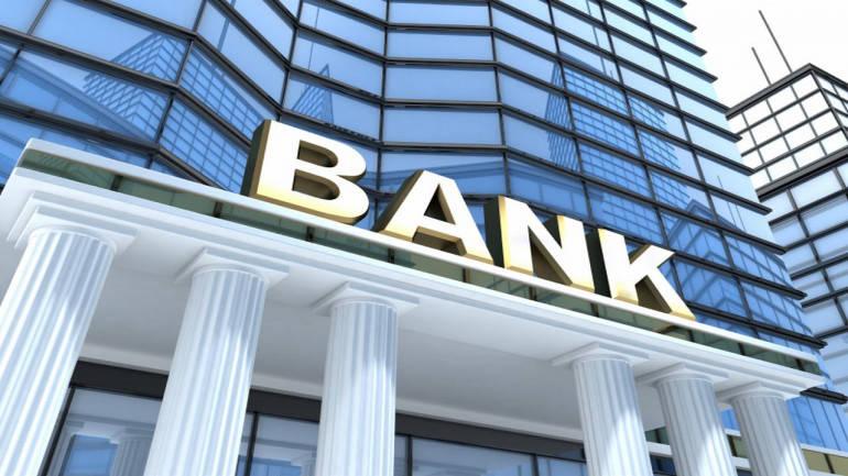 نقش صنعت بانکداری در توسعه بازار سرمایه