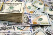 تاثیر تغییر سیاست دولت در تخصیص ارز بر بازار سرمایه