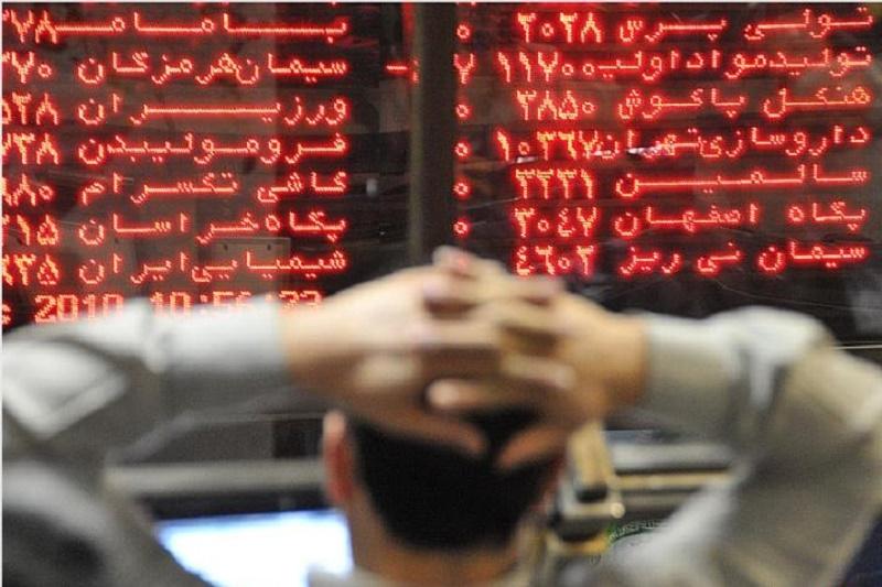 عدم بازگشت اعتماد به بازار با ارائه طرح مجلس برای تامین مالی از بورس