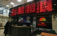 ارزش معاملات در بورس تهران به ۱۱۱۳۲۰ میلیارد ریال رسید