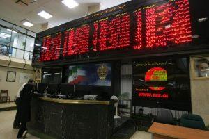 افزایش ۹۸ درصد حجم معاملات در بورس تهران