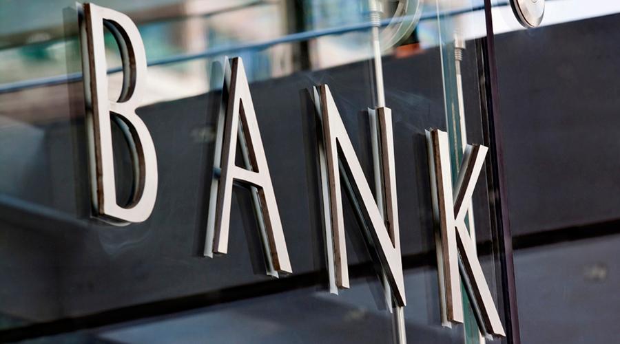 افزایش سرمایه بانک ها از محل ارزش دارایی ها