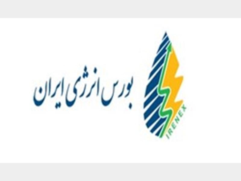 فروش ۲۰۰ مگاوات برق نیروگاه آبادان در بورس انرژی