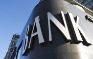 آسیبشناسی وضعیت موجود نظام بانکی