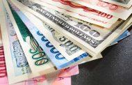 نرخ رسمی ۱۹ ارز کاهشی شد