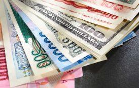 ثبات نرخ ۴۷ ارز رسمی