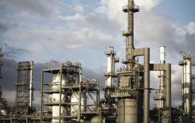 عرضه ۲۲ هزار تن انواع فرآورده های نفتی و پتروشیمی در بورس کالا