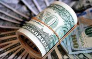 دامنه نوسان برابری نرخ ارز در فروردین ماه