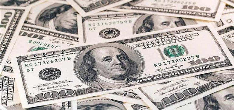 کاهش محسوس در قیمت دلار