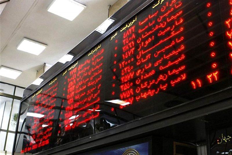 معامله بیش از ۸۱ هزار میلیارد ریال اوراق بهادار در بورس تهران