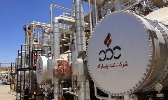 برگزاری آیین گرامیداشت هفته دفاع مقدس در نفت پاسارگاد
