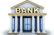 بانک آینده؛رتبه هشتم در بین صد شرکت برتر ایران