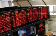 روند نزولی در بازار سرمایه ادامه دار است