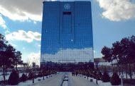 مجلس،بانک مرکزی را موظف به پرداخت مالیات کرد