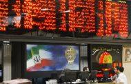 پایان معاملات بورس با درجا زدن شاخص در کانال ۲۰۴هزار واحدی