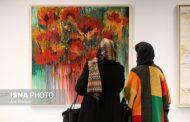 نمایشگاه گروهی از آثار ١٣ نقاش و خطاط برجسته معاصر ایران، با مفهوم مشترک آثار هنر ایرانی،«در جست و جوی خود»