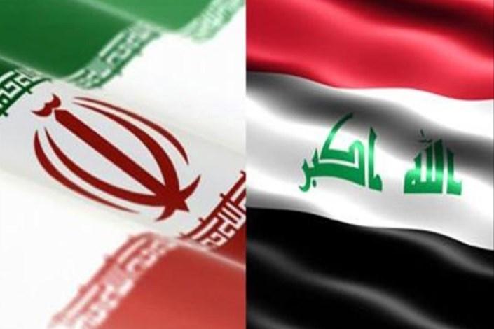 همسان سازی رویه های حکومت مرکزی بغداد و اقلیم کردستان در تبادلات تجاری مرزی