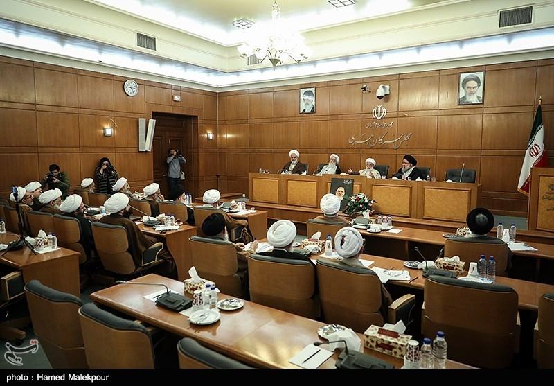 نشست مشترک هیئت رئیسه و کمیسیونهای داخلی مجلس خبرگان رهبری