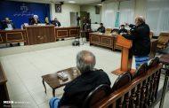 دادگاه رسیدگی به پرونده اخلال گران بازار ارز