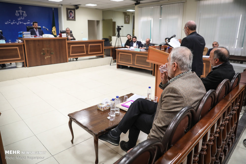 دادگاه ویژه مفاسد اقتصادی متهمان بانک سرمایه
