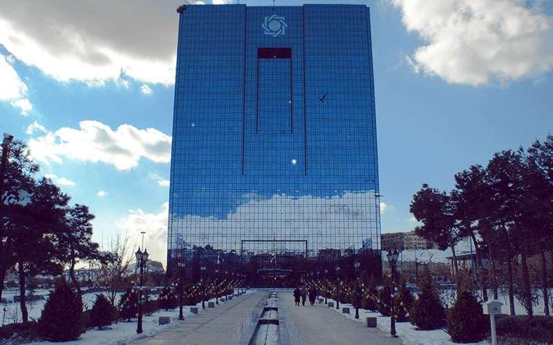 بانک مرکزی: مردم به شایعات توجه نکنند