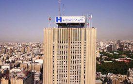 کاهش ۷۹ درصدی زیان بانک صادرات در سال مالی ۹۷