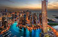 عمان پایگاه جدید اقتصادی ایران در منطقه