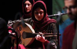 آخرین شب جشنواره موسقی فجر در فرهنگسرای نیاوران