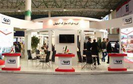 حضور فولاد مبارکه و شرکتهای تابعه در بیست و یکمین دوره سمپوزیوم سالانه فولاد کیش