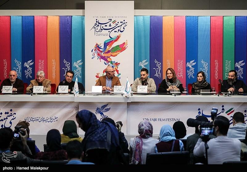 سومین روز سیوهفتمین جشنواره فیلم فجر
