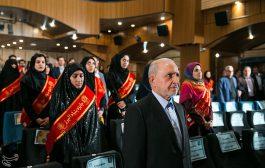 همایش ملی پنجاه و ششمین سال جایزه بنیاد البرز