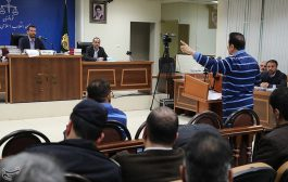 جلسه محاکمه ۱۱ متهم به اخلال در نظام اقتصادی