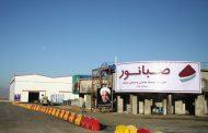 افتتاح رسمی «کارخانه گندلهسازی صبانور»