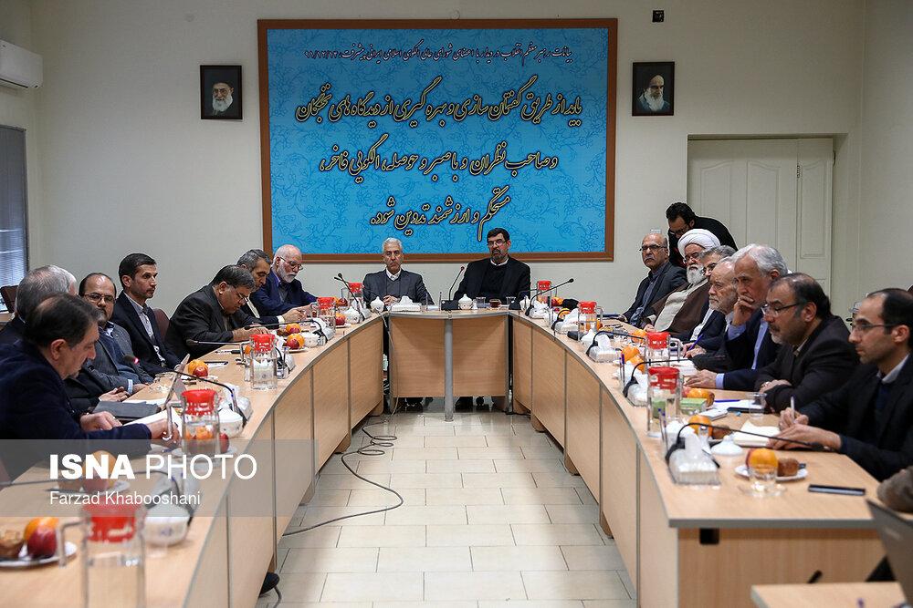 نشست مشترک شورای عالی الگو با وزیر علوم