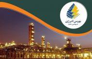 معامله میعانات گازی در بورس انرژی