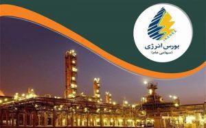 بورس انرژی نفت خام سنگین عرضه می کند