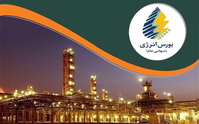 سیزدهمین عرضه نفت خام سبک در بورس انرژی