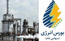 عرضه ۲ میلیون بشکه نفت خام در بورس انرژی طی هفته جاری