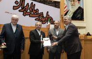 بالاترین نشان جایزه ملی مدیریت مالی ایران به همراه اول رسید