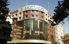 عرضه ۲۵ هزار تن مواد پلیمری در بورس کالای ایران