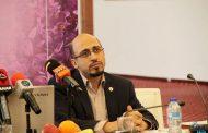 مسابقه بهترین آثار تولیدی با موضوع معاملات زعفران در بورس کالا