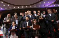 آیین اختتامیه پنجمین جشنواره تلویزیونی جام جم