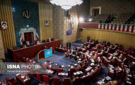 افتتاحیه ششمین اجلاس رسمی مجلس خبرگان رهبری « دوره پنجم»