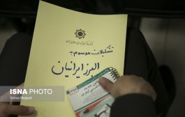 اولین دادگاه متهمان تعاونی ولیعصر و البرز ایرانیان